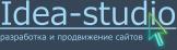 Веб-студия «Idea-studio»