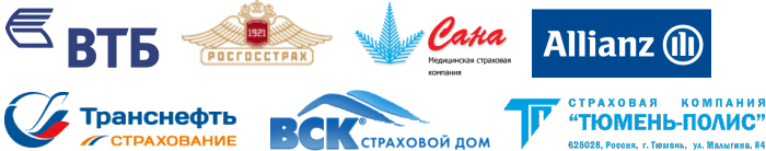 логотипы страховых компаний