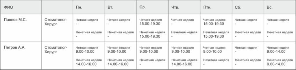 Bezymyanny-1 (1)